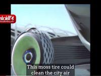 تایری که کربن دی اکسید را به اکسیژن تبدیل میکند +فیلم