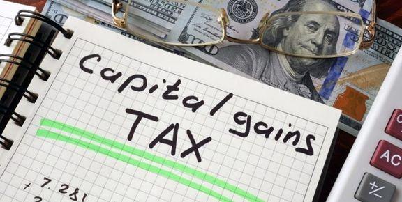 اخذ مالیات 1800میلیاردی از صندوق توسعه ملی قانونی است