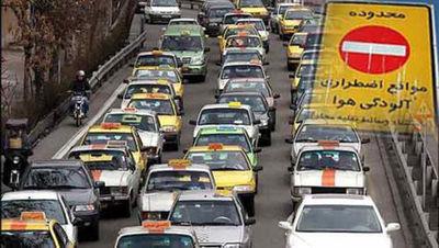 سال۹۷ با طرح ترافیک جدید آغاز میشود