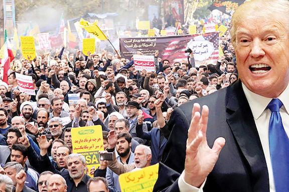 ینی شفق: تحریم علیه ایران به اقتصاد جهان ضربه میزند