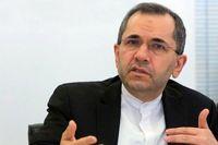 نامه ایران به دبیر کل سازمان ملل و شورای امنیت تحویل شد