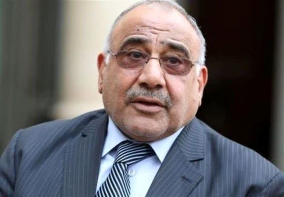 نخست وزیر عراق: تنش ایران و آمریکا به خوبی به پایان میرسد