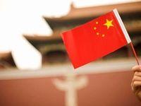 حقایقی جالب از اقتصاد چین