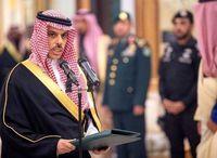 وزیر امورخارجه عربستان برکنار شد
