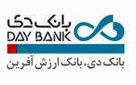 سود خالص بانک دی ۳۴هزار میلیارد ریال شد