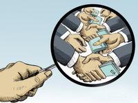 ۱۶ تاثیری که فساد بر اقتصاد و سیاست میگذارد