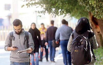 30 درصد جوانان نه تحصیل میکنند نه شاغلند