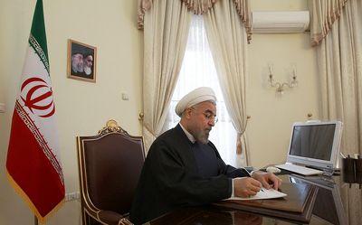 ابلاغ سند جامع روابط علمی بینالمللی جمهوری اسلامی ایران