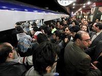ازدحام جمعیت در مترو شادمان +فیلم