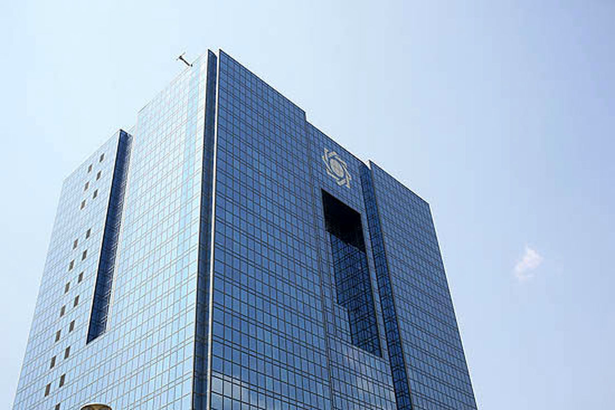 رشد ۲۳.۲درصدی بدهی دولت به بانک مرکزی/ بانکها ۱۱۶۷هزار میلیارد ریال به بانک مرکزی بدهکار هستند