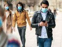 پیوند آلودگی هوا و افزایش مرگومیر ناشی از کرونا