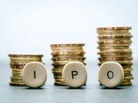 چهارشنبه، روز ورود «تاصیکو» به پرتفوی سهامدارن/ ۱۰ درصد از سهام شرکت سرمایه گذاری صدر تامین عرضه خواهد شد