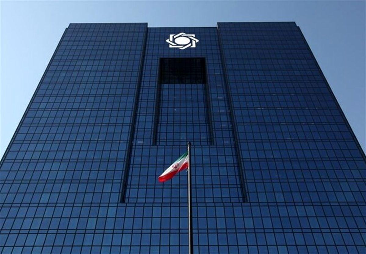 دفاع بانک مرکزی از ثابت ماندن نرخ رشد نقدینگی