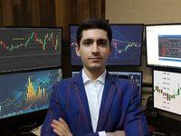 بهترین بازار مالی برای سرمایه گذاری و ترید کدام است؟