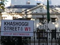 تغییر نام خیابان سفارت عربستان در واشنگتن به خاشقچی