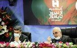 ارائه الکترونیکی ٩٤درصد خدمات بانک صادرات ایران قابل قدردانی است/ بازار سرمایه حرفهای اداره شود