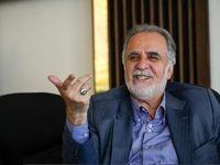 نشست اروپاییها در ایران برای فرصتهای سرمایهگذاری معدنی