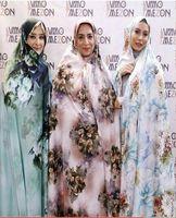 فشن شوی «چادر» با حضور بازیگران زن +عکس