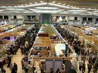 اقدامات شهرداری تهران برای برگزاری سیودومین نمایشگاه بینالمللی کتاب تهران