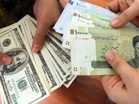 کالاهای اساسی با نظارت، دلار دولتی بگیرند/ کالاهایی غیراساسی با ارز ثانویه معامله شوند