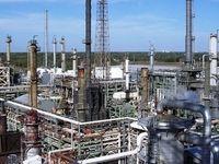 واردات تمام محصولات نفتی به روسیه ممنوع شد