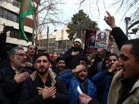 اسامی مصدومان مراسم تشییع سردار سلیمانی منتشر شد