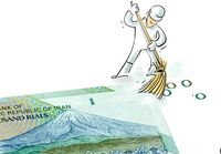 بررسی لایحه حذف چهار صفر از پول ملی