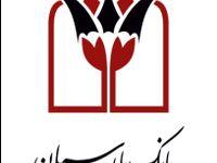 کسر از حساب مشتریان بانک پارسیان صبح زود! +عکس