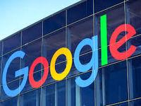 احتمال جریمه ۵ میلیارد دلاری گوگل