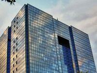 ابلاغ تغییرات بخشنامه نرخ کارمزد خدماتبانکی به بانکها