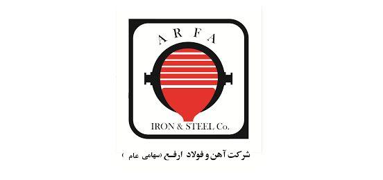 تغییرات آهن و فولاد ارفع در هفتههای اخیر