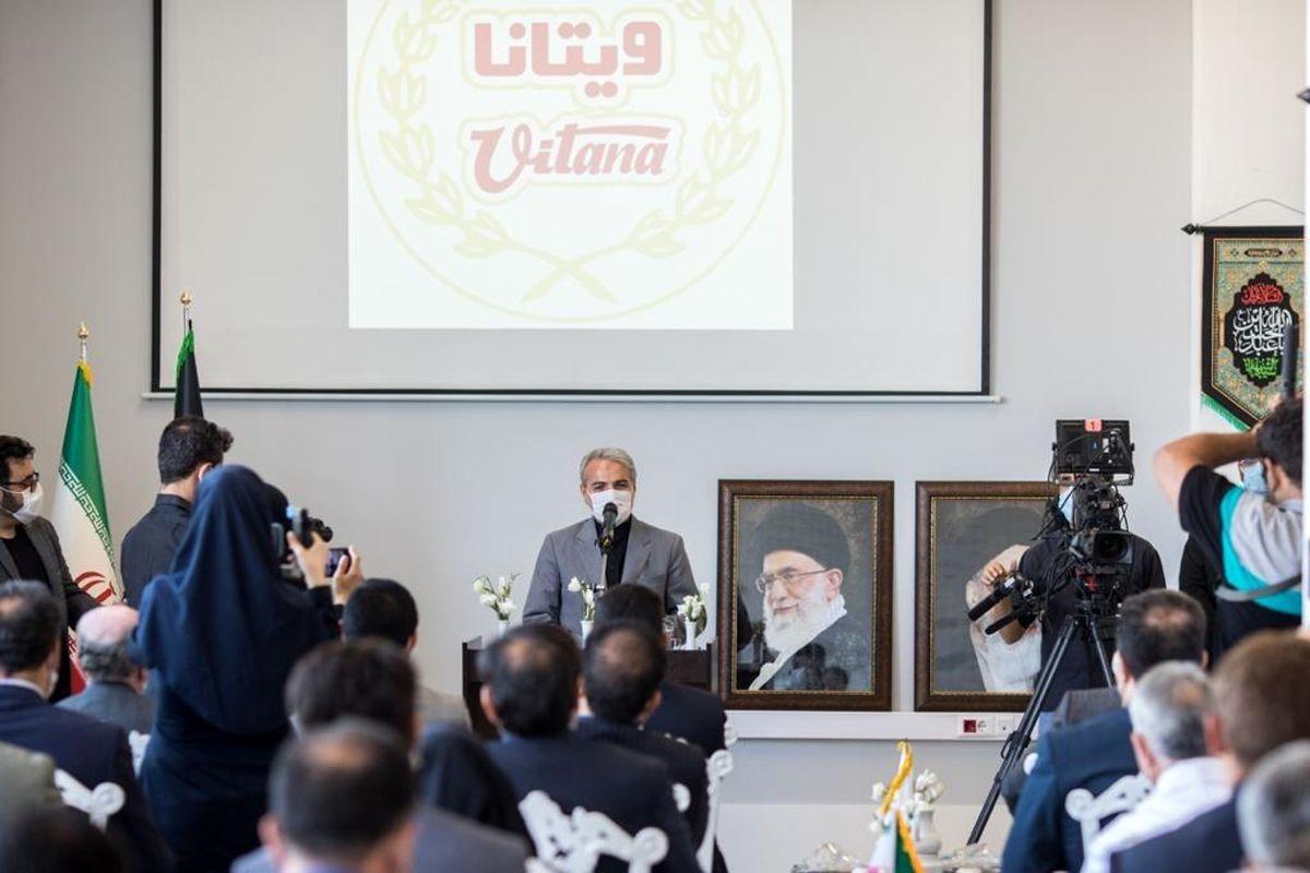 با حضور محمدباقر نوبخت و مسئولان استان قزوین کارخانه دوم ویتانا افتتاح شد