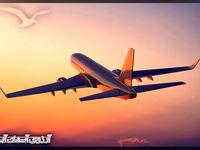 محبوبترین مقاصد سفر برای ایرانیان برای تعطیلات نوروز