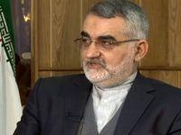 مقصر 70درصد مشکلات اقتصادی ایران کیست؟