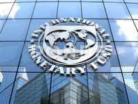 شرط صندوق بینالمللی پول برای کمک به لبنان