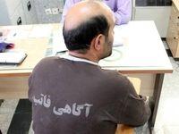 کلاهبرداری ۴میلیارد تومانی به بهانه فروش ارز دولتی