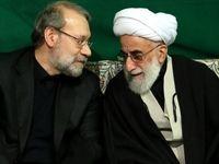 مجلس ایرادات مجمع تشخیص به CFT را بررسی نمیکند