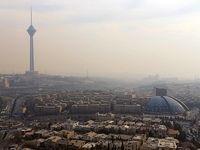 مقابله با آلودگی هوا در شهرهای بزرگ