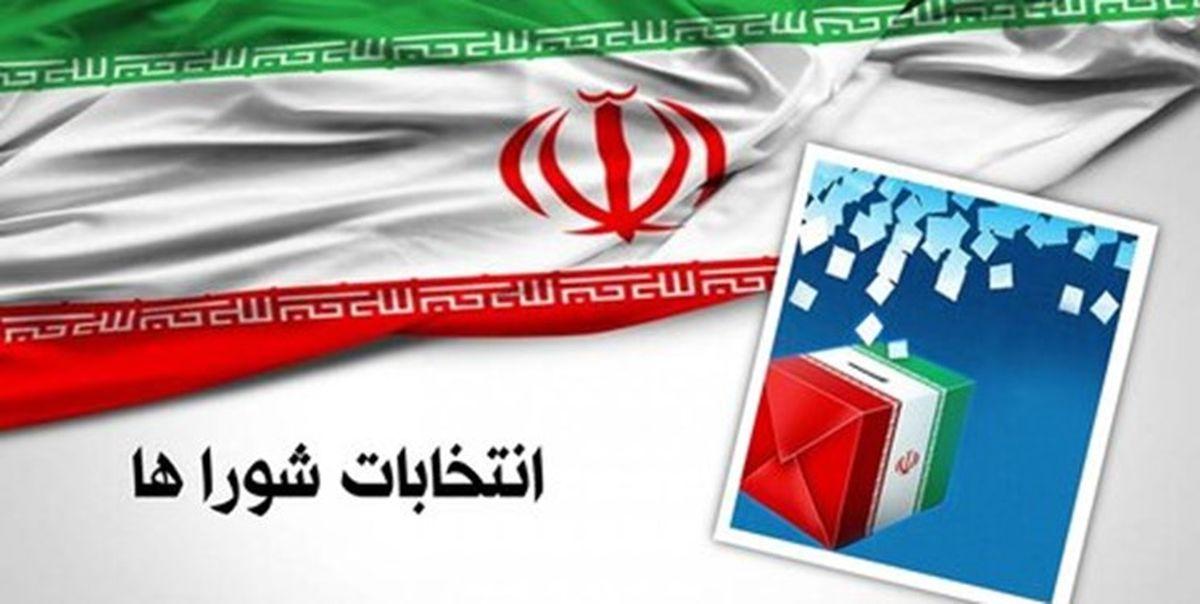 اعلام اسامی نامزدهای پیشنهادی جبهه ایستادگی به شورای ائتلاف