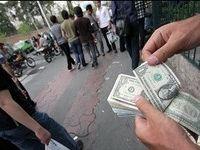 ارزهای دولتی که به کالا تبدیل نشد!