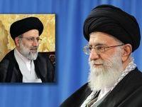 انتصاب حجتالاسلام و المسلمین رئیسی به ریاست قوه قضائیه