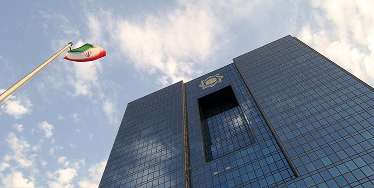 افزایش سقف اعتباری کارت مرابحه به ۲۰۰میلیون تومان