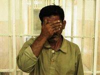 دستگیری قاتل فراری پس از ۳۱ سال +عکس