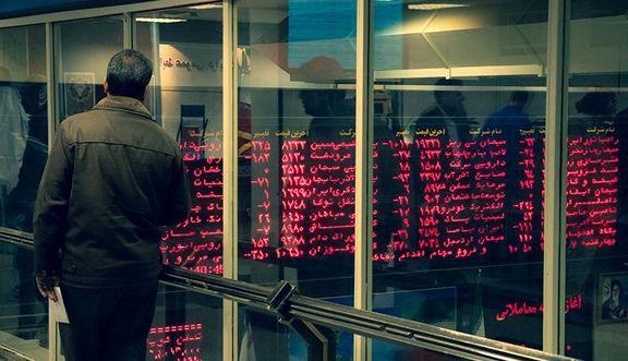 عقبگرد «خزامیا» همزمان با افت دست جمعی قیمتها در بازار سهام