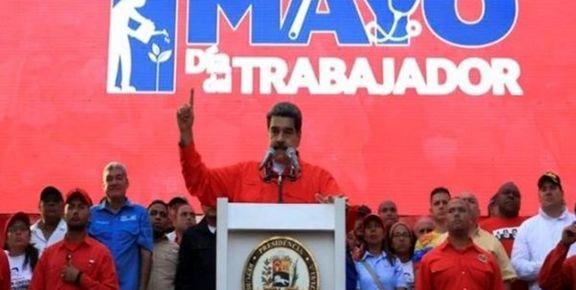 مادورو: پامپئو و بولتون کودتا در ونزوئلا را رهبری کردند