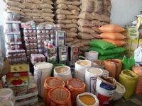 با دولت برای تعیین منابع طرح تأمین کالاهای اساسی تعامل شد