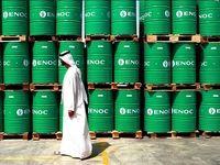 تولید نفت عربستان 200 هزار بشکه کاهش یافت