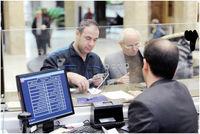 توصیههای بهداشتی بانک مرکزی به مشتریان بانکها