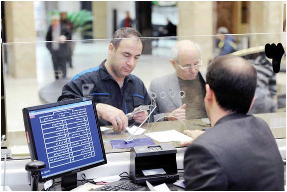 شعب بانکها با یک سوم نیرو کار کنند