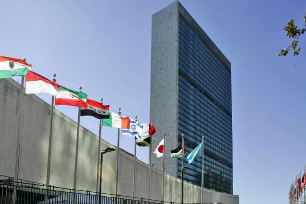 استقبال سازمان ملل از لغو تحریمهای دیوان لاهه